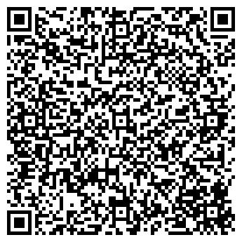 QR-код с контактной информацией организации РемКардан, ЧП