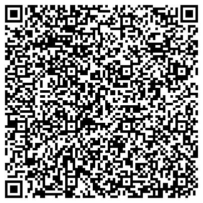 QR-код с контактной информацией организации Украинская монтажно-реконструкционная компания, ООО