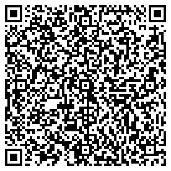 QR-код с контактной информацией организации Орион-Д, ООО