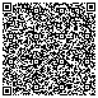QR-код с контактной информацией организации Александрия спецтранс, ООО
