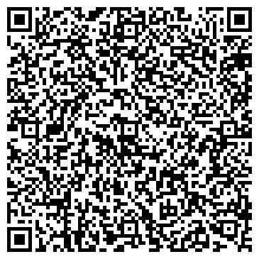 QR-код с контактной информацией организации Кислород монтаж , ООО