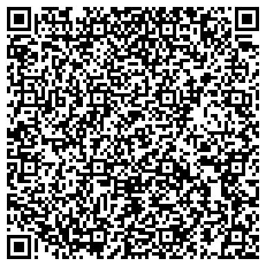 QR-код с контактной информацией организации СпецМонтажИнжиниринг, ООО