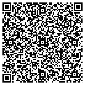 QR-код с контактной информацией организации ГТС ЛТД, ООО