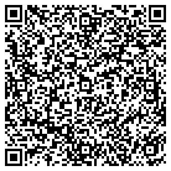 QR-код с контактной информацией организации Укртранснафта, ПАО