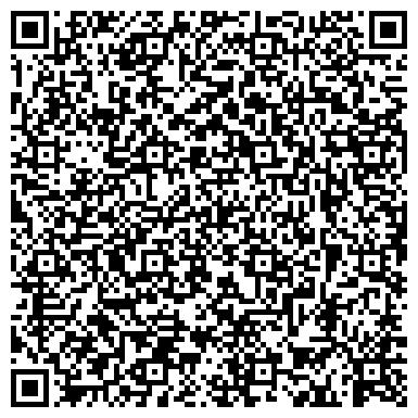 QR-код с контактной информацией организации Сервис Металл, ЧП