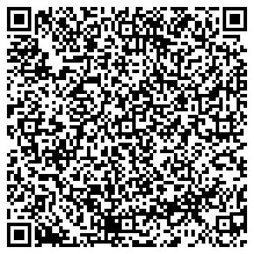QR-код с контактной информацией организации Укр-ПРОГРЕССТЕХ, ООО