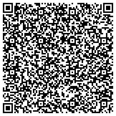 QR-код с контактной информацией организации Запорожский судостроительный завод(АСК Укрречфлот), АО