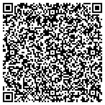 QR-код с контактной информацией организации Радуга-2, ООО, ПП