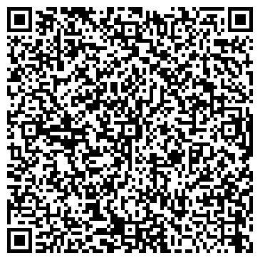 QR-код с контактной информацией организации Лозовагазсервис, ООО