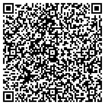 QR-код с контактной информацией организации МОДА-СЕРВИС