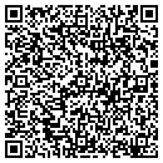 QR-код с контактной информацией организации EXMOTO