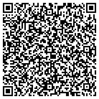QR-код с контактной информацией организации Электротранс Сервис, ТОО