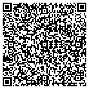 QR-код с контактной информацией организации РПК Альянс, ТОО