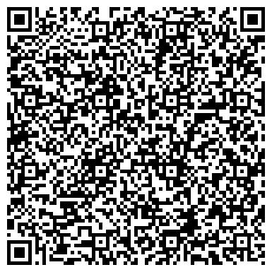 QR-код с контактной информацией организации Ертиc трансгаз, ТОО