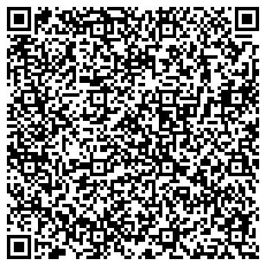 QR-код с контактной информацией организации Транс Азия Констракшн, ТОО