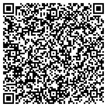 QR-код с контактной информацией организации АРС, ТОО