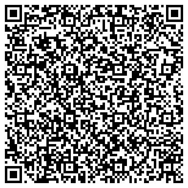 QR-код с контактной информацией организации Казпромставба-Кульсары, ТОО