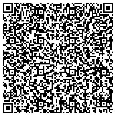 QR-код с контактной информацией организации Maxxima Logistics Kazakhstan, ТОО