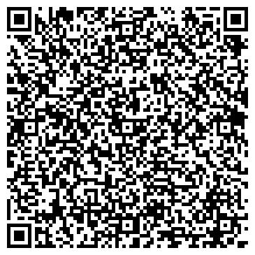 QR-код с контактной информацией организации Сервис Плассер Казахстан, ТОО