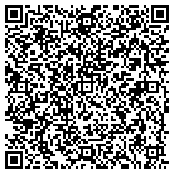 QR-код с контактной информацией организации Афдан, ОАО