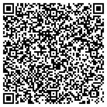 QR-код с контактной информацией организации Белгипродор, РУП