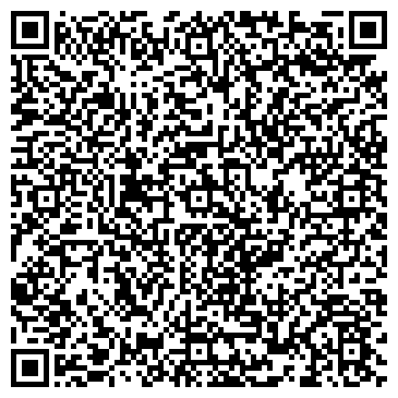 QR-код с контактной информацией организации НМСК Казмортрансфлот, АО
