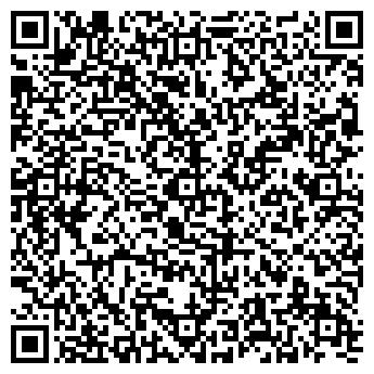 QR-код с контактной информацией организации Предприятие с иностранными инвестициями ВЕЗА