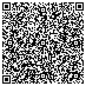 """QR-код с контактной информацией организации ТОО """"МОНТАЖНИК """" АЛМАТЫСПЕЦАВТОМАТИКА"""""""