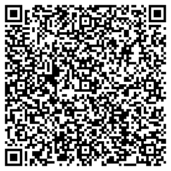 QR-код с контактной информацией организации Коллективное предприятие AGO Prestige Service
