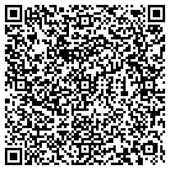 QR-код с контактной информацией организации Пожсервис, ЧПТУП