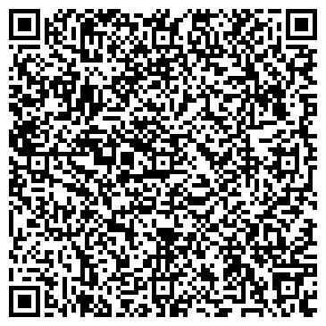 QR-код с контактной информацией организации ВитСбытСервис, ЧТУП