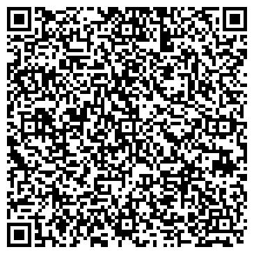 QR-код с контактной информацией организации ТрейдЭффект, ЧПТУП