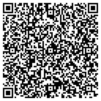 QR-код с контактной информацией организации Сантия, ООО