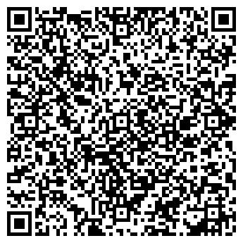 QR-код с контактной информацией организации Гама инжиниринг, ООО