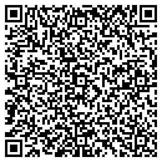 QR-код с контактной информацией организации Интегра - Комплекс, ООО