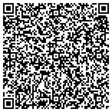 QR-код с контактной информацией организации СпецТехАвтоматика, ООО
