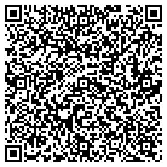 QR-код с контактной информацией организации Баракуда и К, ЧП