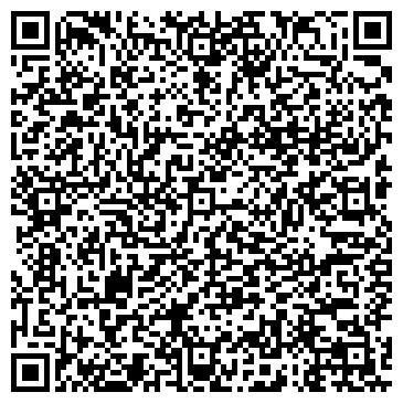 QR-код с контактной информацией организации СтройПодрядМастер, ЧПУП