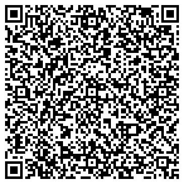 QR-код с контактной информацией организации Вогнеборец, ЧМП