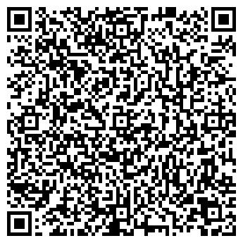 QR-код с контактной информацией организации Кварц-М, ЧПКП