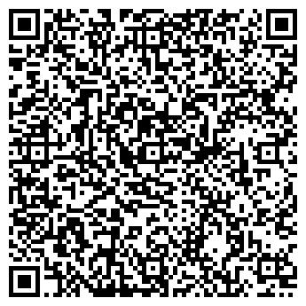QR-код с контактной информацией организации Спецтехника, ДП