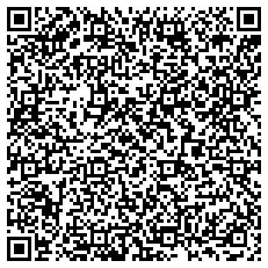 QR-код с контактной информацией организации Комплекс Специальных Работ, ООО