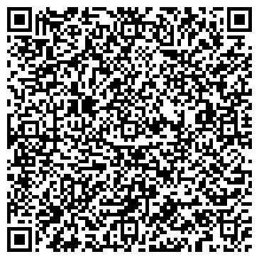 """QR-код с контактной информацией организации ООО""""Комфорт-Кривбасс"""""""