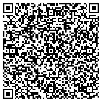 QR-код с контактной информацией организации Группа компаний А1, ООО