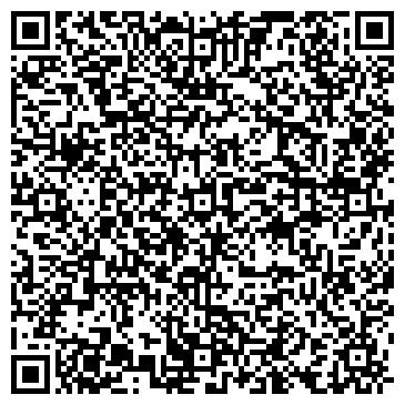 QR-код с контактной информацией организации Белмонтажхимзащита, ЗАО