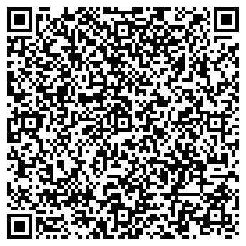 QR-код с контактной информацией организации Сангинова Н. В., ИП