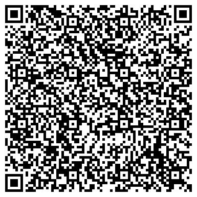 QR-код с контактной информацией организации Пожтехнология, ООО