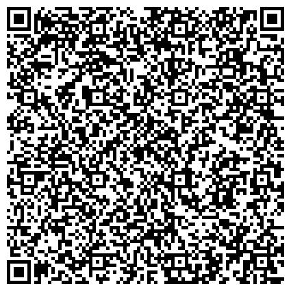 QR-код с контактной информацией организации КРИВБАССПРОЕКТ, ИНСТИТУТ ПО ПРОЕКТИРОВАНИЮ ПРЕДПРИЯТИЙ ГОРНОРУДНОЙ ПРОМЫШЛЕННОСТИ, ГП
