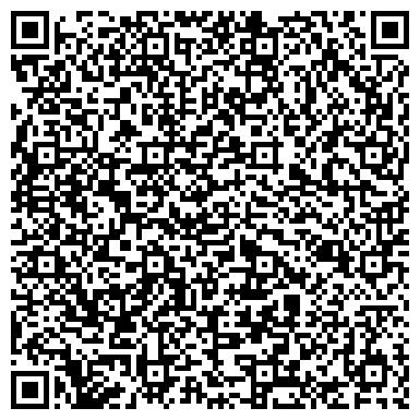 QR-код с контактной информацией организации Техногенная безопасность, ООО