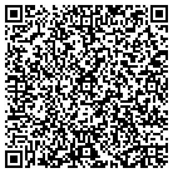 QR-код с контактной информацией организации РаТеК, ООО